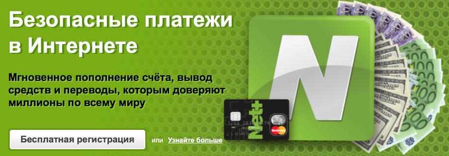 Обмен Bitcoin на Qiwi RUB онлайн - вывод Bitcoin, BTC по