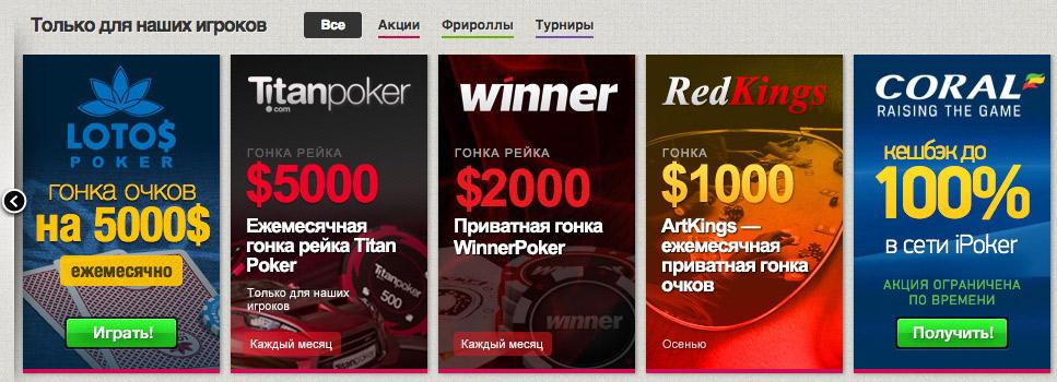 Дресс код в казино макао